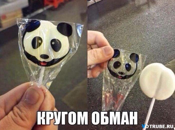 fake panda candy