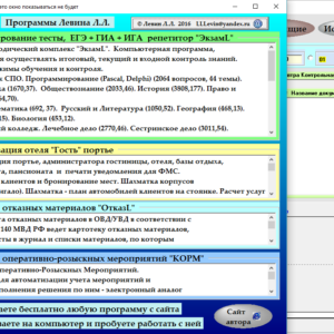crazy-russian-interface-02
