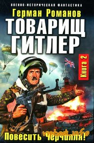 russian-pulp-fiction-books-02