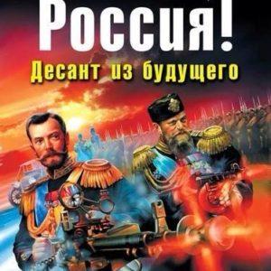 russian-pulp-fiction-books-03