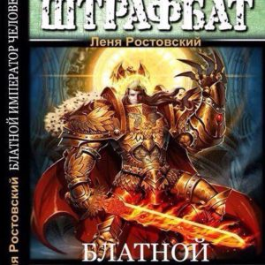 russian-pulp-fiction-books-04