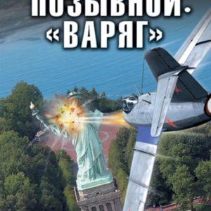 russian-pulp-fiction-books-05