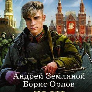 russian-pulp-fiction-books-07