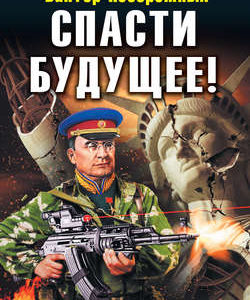 russian-pulp-fiction-books-09