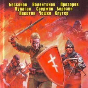 russian-pulp-fiction-books-11