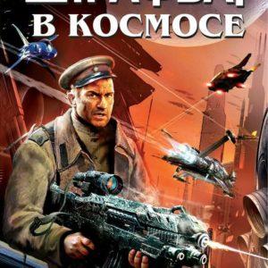 russian-pulp-fiction-books-13