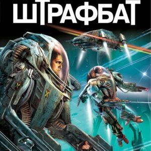 russian-pulp-fiction-books-14