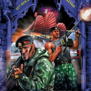 russian-pulp-fiction-books-15