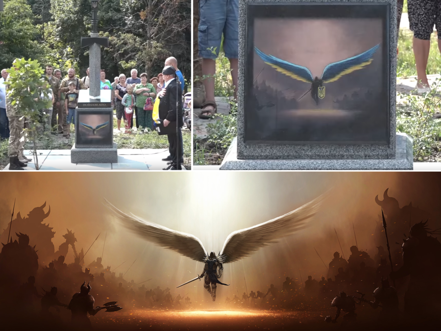 Tyrael in Kiev